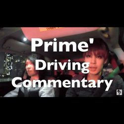 Prime' Driving Commentary 『 25 』