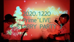 2020/12/20 Prime' LIVE 《 STARRY PARTY 》